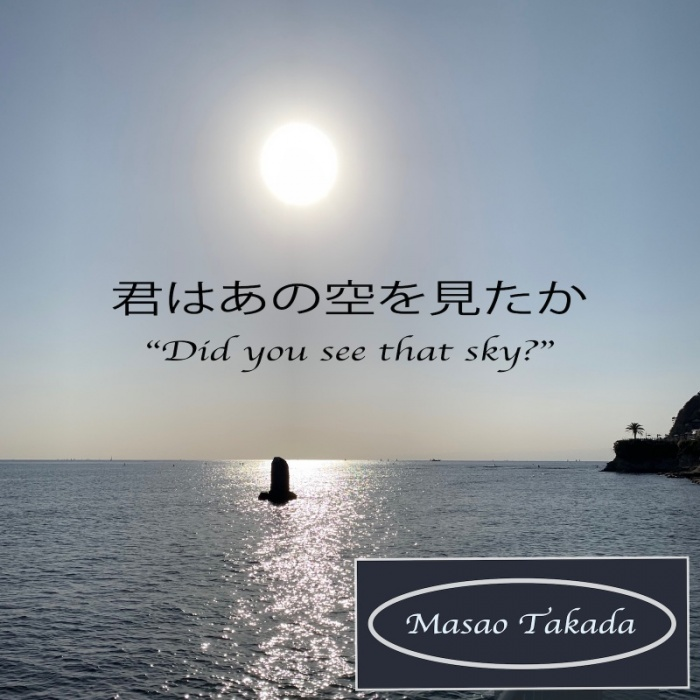 Did you see that sky?