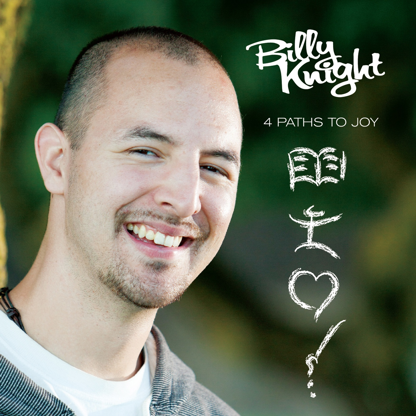 Billy Knight Number eMusic