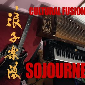 Sojourners Cultural Fusion 2